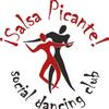 SALSA PICANTE | Танцы в Волгограде