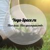 Yoga-Space Йога в Нижнем Новгороде