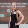 Anzhelika Shlyonskikh