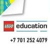 LEGO Education Kazakhstan