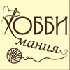 "Магазин рукоделия ""ХоббиМания"" г. Краснодар."