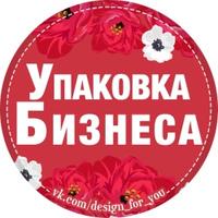 Дизайн Инстаграм ВК Логотип Фирменный стиль SMM