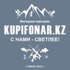 Интернет-магазин фонарей www.KupiFonar.kz