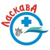 Ветеринарная клиника Ласкава