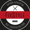 Салон красоты FixStyle