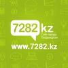 7282.kz - Сайт города Талдыкорган