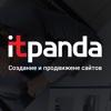 IT PANDA - создание и продвижение сайтов.
