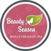 Магазин корейской косметики BeautySeason