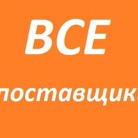ΑллаΚудрявцева