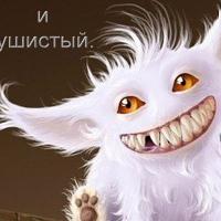 МаксимТорхов