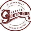 Торты на заказ «9 Островов», Екатеринбург
