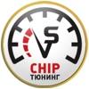 """Авто чип-тюнинг Сургут """"Формула Скорости"""""""