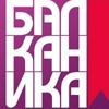Греческий | сербский | хорватский | болгарский