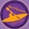 БалтПрокат| Прогулки на каяках по Петербургу