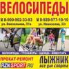 RZNSPORT_Лыжник _ВЕЛОРЯЗАНЬ