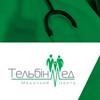 Тельбин-Мед