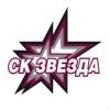 "Теннисный центр ""Звезда"" Рыбинск"
