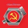 ПК МаксМетиз, ООО