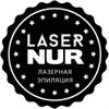 Лазерная эпиляция Новый Уренгой
