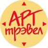 Туристическое агентство АРТ трэвел в Самаре