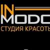 "Студия Красоты  ""IN MODO"" Павшинская Пойма"