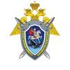 Следственное управление СК РФ по Томской области