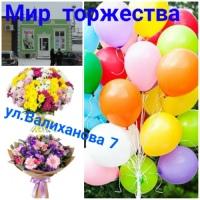 ЛандышГараева-Шигапова