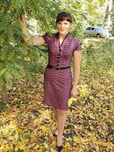 Наталья Ищенко, Полтава