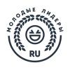 Молодые лидеры Рунета
