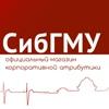 СибГМУ | Магазин корпоративной атрибутики