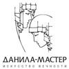 Купить памятники из гранита в Самаре