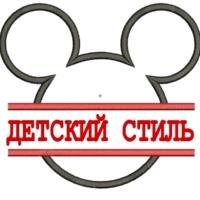 ΑленаΕвдокимова