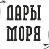 """Рыбный фестиваль """"Дары моря"""" и """"Рыбалка и охота"""""""