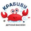 КРАБИБУ    Центр раннего плавания Раменское