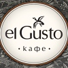 "Кафе ""el Gusto, г. Троицк"