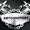 AUTOIMPORTSHOP