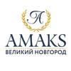 """АМАКС Отель """"Россия"""" Великий Новгород"""