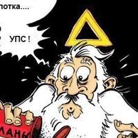 АртурОригами