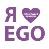 сеть студий красоты EGO
