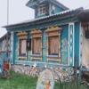 Арт изба в Аверкиево