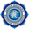 КУРСЫ ОБУЧЕНИЕ МАССАЖУ В ШКОЛЕ г. САМАРА
