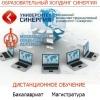 Moskovskiy-Finansovo-Promyshlenny Sinergia