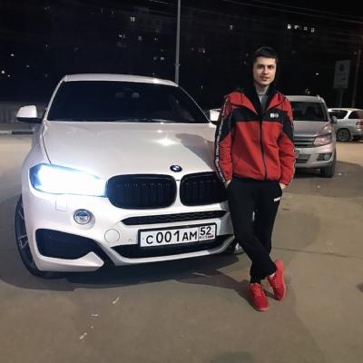 Диман Банников