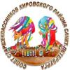 Совет старшеклассников Кировского района