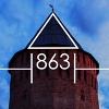 Парк-музей «Форпост 863»   Смоленск