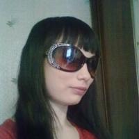 ОльгаКорнилова