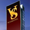 Victoria Steel