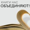 Библиотека им. И. С. Тургенева (детская)