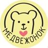 Медвежонок - частные детские сады в Уфе