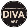 Багетная мастерская Diva Art